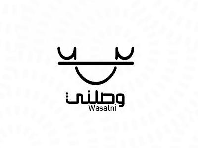 wasalni logo 2