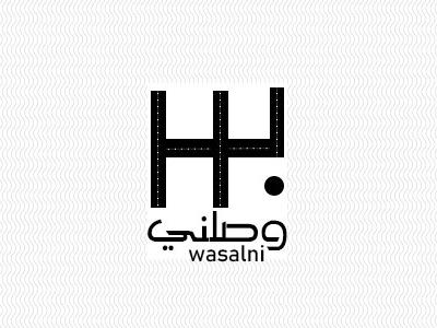 wasalni logo 3