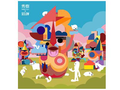 Hideki Project & Ryan Seslow Collaboration poster graphic design characters hideki project hideki life travel collaboration illustration vector