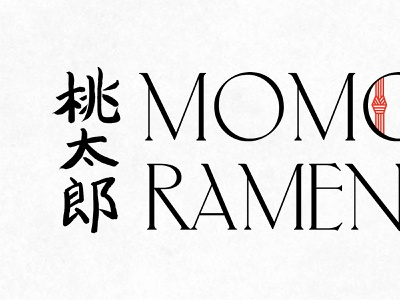 Momotaro Ramen identity design wordmark logo brand designer brand identity primary logo wordmark kanji ramen restaurant logo restaurant branding calligraphy logo japanese style japanese food brand design identity