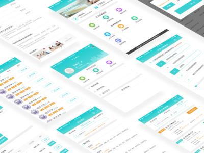 app-新生涯平台