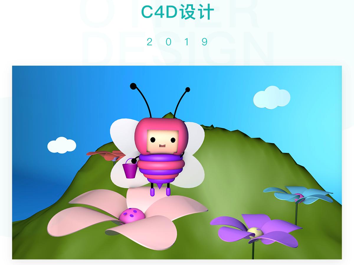 C4D-Little bee 插图 设计