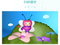 C4D-Little bee