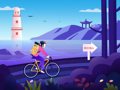 Riding flower mountain lake tree riding landscape clean travel color illustration