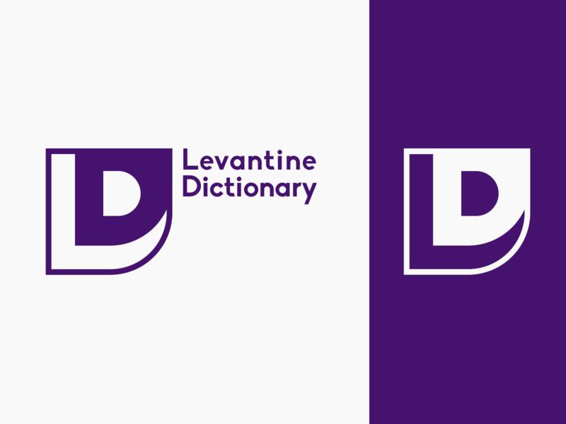 Levantine Dictionary Branding