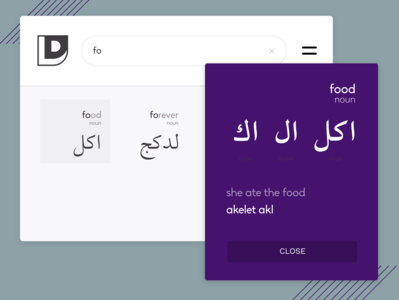 Levantine Dictionary UI