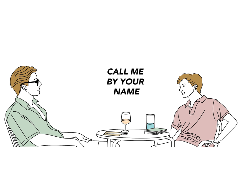 Call me by your name illustration