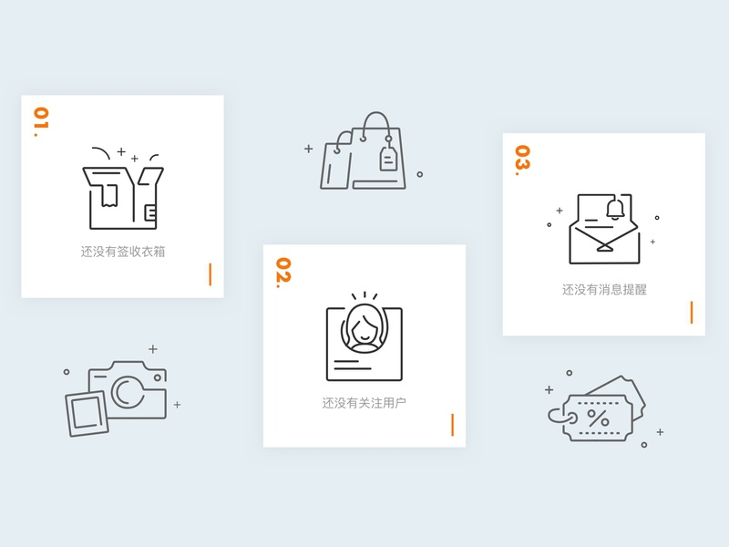 Empty page graphic design for YCloset empty page outline flat line icon vector graphic illustration design 图标 ui 插图
