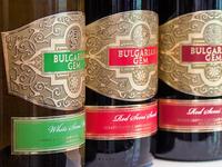 Bulgarian Gem