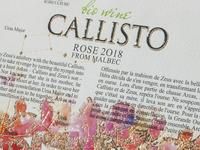 Callisto Rose
