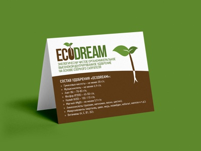 Ecodream logotype, folded card logo design folded paper card logotype logo