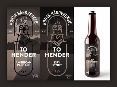 To Hender Packaging Label product design uiux brand identity mockup ui rebrand brand agency identity design brand design brand packaging