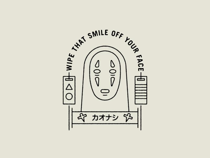 Kaonashi noface logo badge true grit texture supply design texture illustration vector