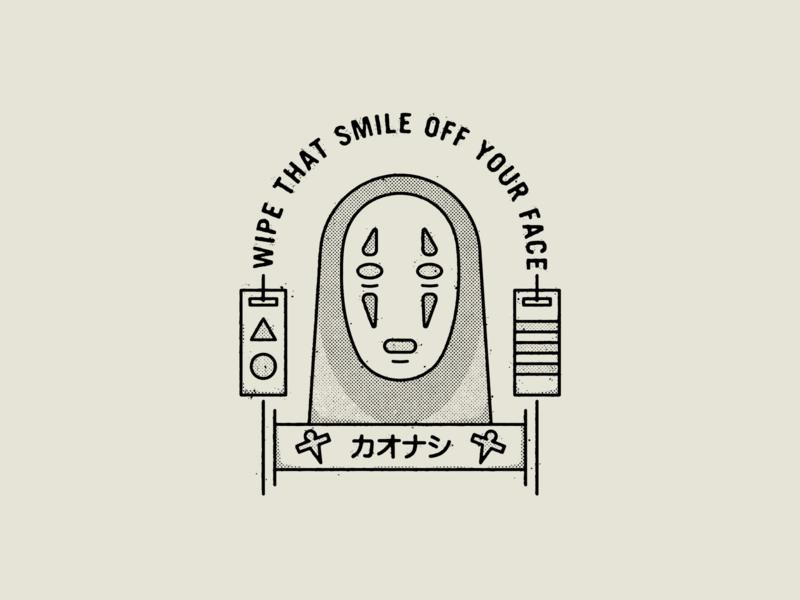 Kaonashi v2 no face spirited away studio ghibli true grit texture supply design texture vector illustration