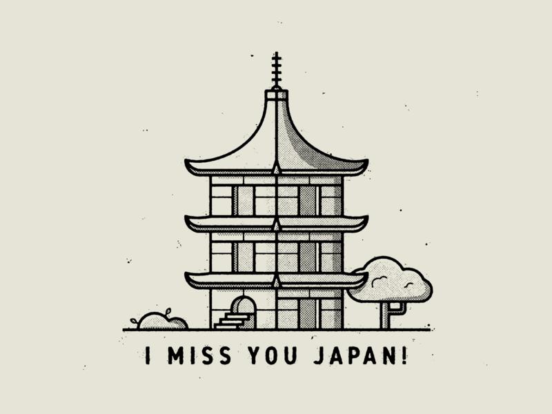 I Miss You Japan! travel pagoda japan true grit texture supply design texture vector illustration
