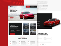 Landing Page for AtlanticExpress company