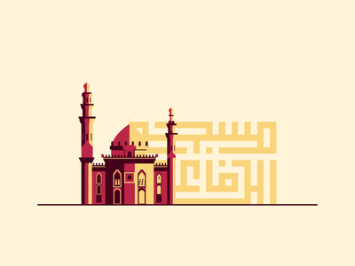 Al-Rifa'i Mosque islam cairo egypt arabic kofi mosque minimal vector illustration