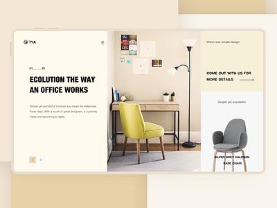 Furniture Concept Web Design study office furniture furniture website home page concept website branding motion graphics layout design design graphic design 应用程序 用户界面 web design ui