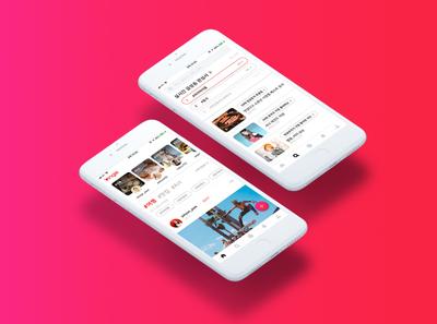 #Daily UX&UI design 09 - Vingle App redesign