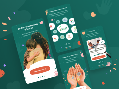 Tooba – donation app. Onboarding