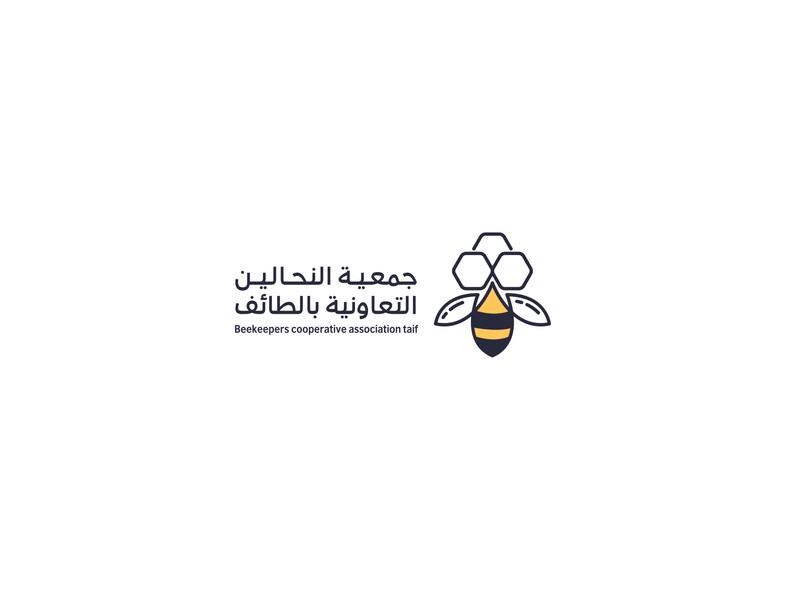 Beekeepers Logo & Identity Design branding ibrahimartwork ibrahim-rady identity creative design logo