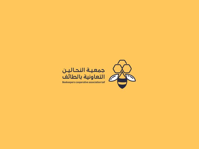 Beekeepers Logo & Identity Design ibrahimartwork logo identity branding creative ibrahim-rady
