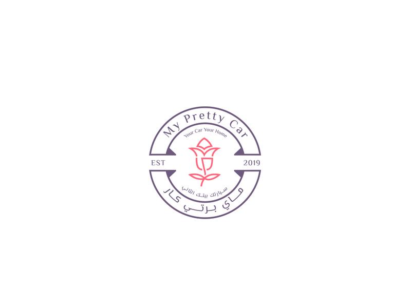 My Pretty Car |  Logo and Identity Design | KSA ibrahimartwork identity identity design logodesign logo branding creative ibrahim-rady design