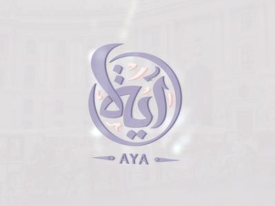 aya logo identity branding design creative ibrahim-rady