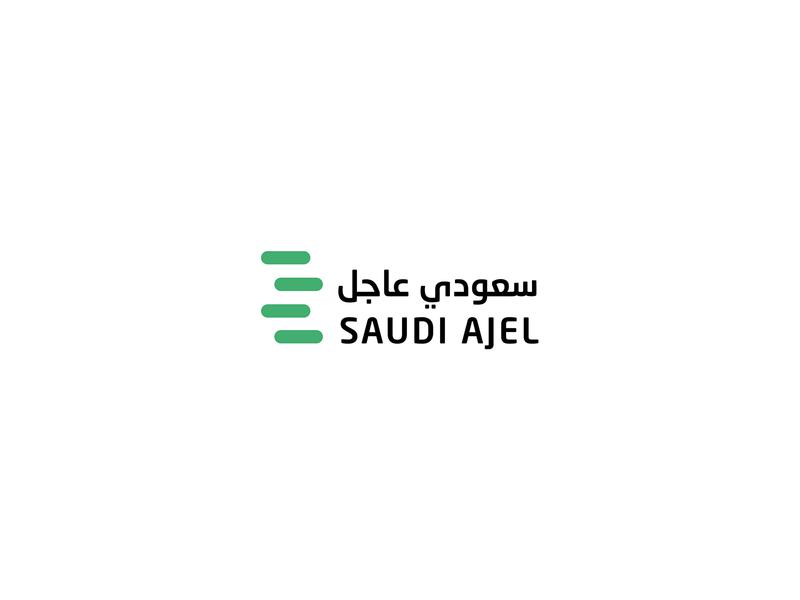 Saudi Ajeli Identity Design ibrahimartwork identity creative branding design