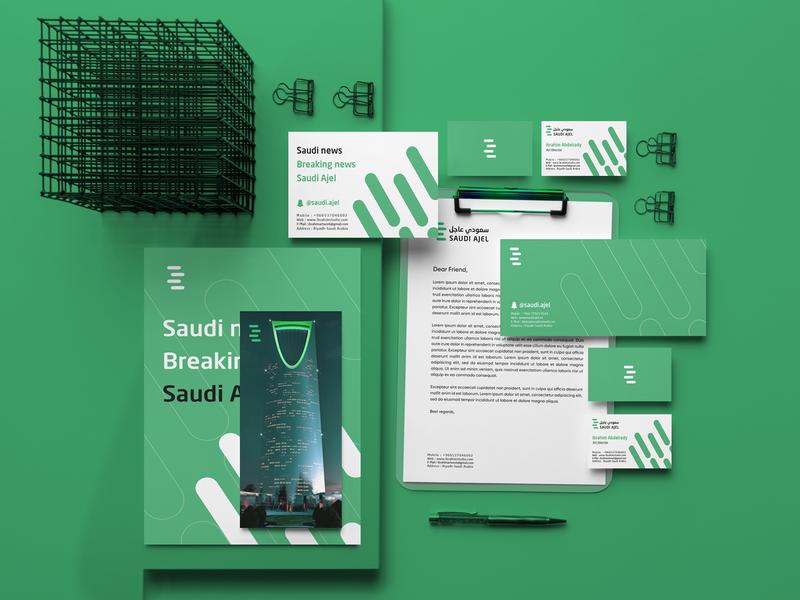 Saudi Ajeli Identity Design ibrahimartwork logo identity branding creative design