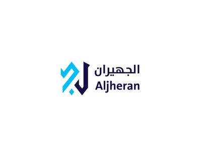 Aljheran Logo Design logocompany ibrahimartwork logo identity branding logodesign design