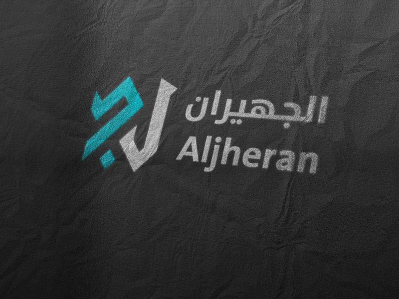 Aljheran Logo Design logocompany ibrahimabdelrady ibrahimartwork logodesign identity branding creative design