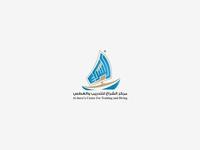 Al Shera A Center For Training And Diving Logo