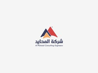 Al   Muhaid Consulting Engineers Logo