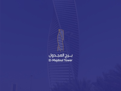 El-Majdoul-Tower-Logo-Design