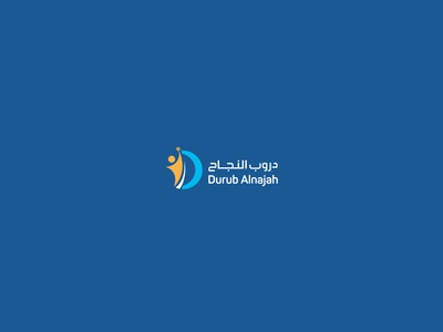 Durub Alnajah   Identity Design   KSA