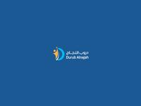 Durub Alnajah | Identity Design | KSA