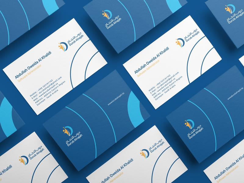 Durub Alnajah | Identity Design | KSA identity design branding ibrahimartwork logodesign identity design creative ibrahim-rady