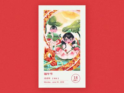 Dragon Boat Festival illustrations