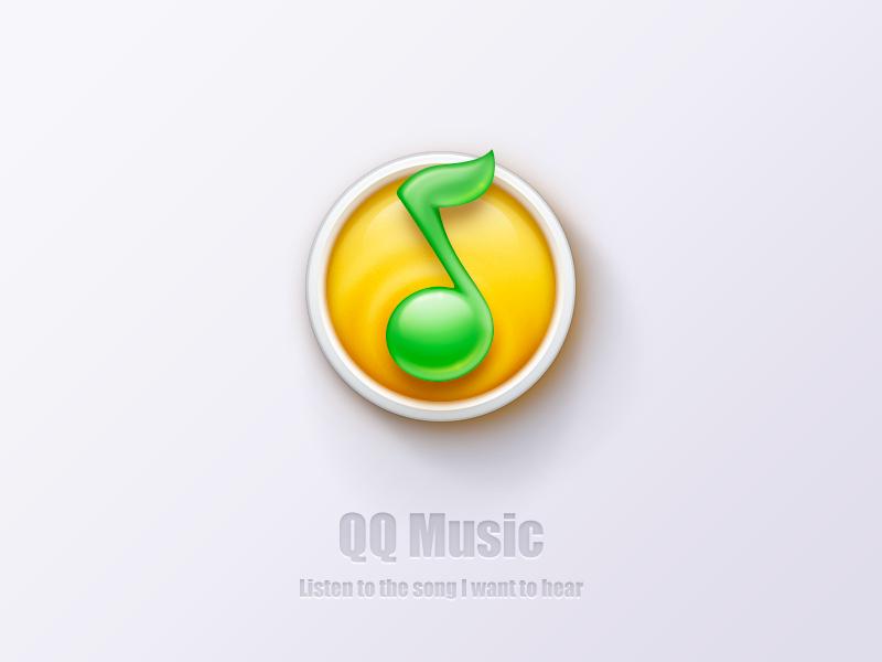 QQ Music by Krypton on Dribbble