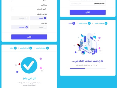 Matgar webApp Design ux animation ux challenge ui pack ui interaction design