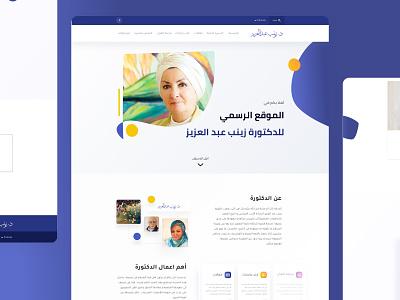 Dr.Zeinab website Design arabic logo illustration ux design ux  ui ux animation ux challenge ui pack ui interaction design