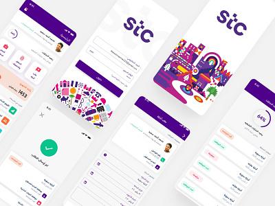 STC HR Mobile App product design ux  ui ux design arabic ui design