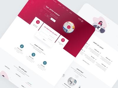 Mega Website Design UI/UX 2
