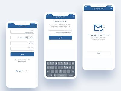Akhbaar24 Mobile App Design UI/UX mobile app app arabic ux  ui ux design ux challenge ux animation ui pack ui interaction design