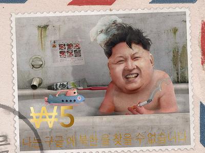 Letter to America editorial illustration postage stamp digital art north korea kim jong un portrait dotard illustration dictator stamp