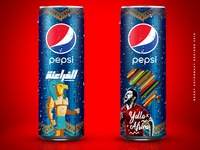 Pepsi Can For CAF Cup in Egypt 2019 - Unofficial