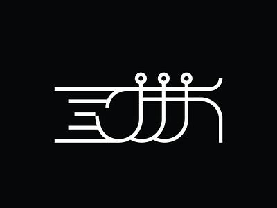 RUNNER3 dribbble runner run branding illustration design icon design symbol logo icon