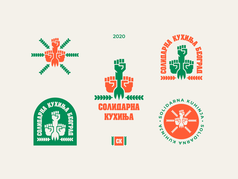 Solidarna Kuhinja | Solidary Kitchen food kitchen solidarity fist illustration mark bold logo emblem flat bold retro two tone print design product design freelance nikola obradovic design solidarna kuhinja graphicdesign elements visual