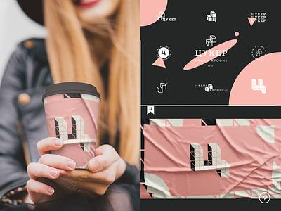 C U K E R   Coffee & Donuts icon vector lockup typography print design packagedesign serbia freelancer uiux ui nikola obradovic design graphic design food pink illustration web design branding product design coffee
